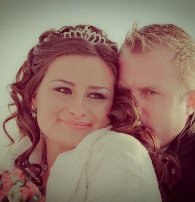 Свадьба Юлии и Алексея