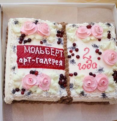 День рождения АРТ-галереи «Мольберт»
