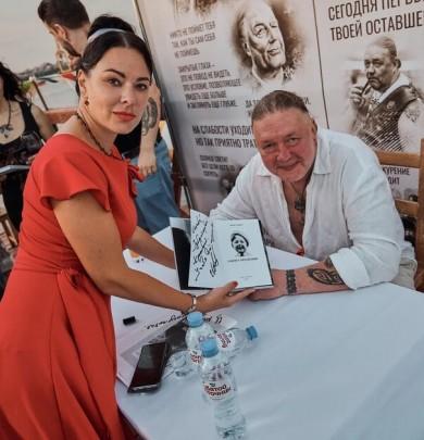 Презентация книги Питерского музыканта и писателя Игоря Марона
